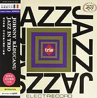 Jazz in Trio