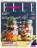 Elle a table (エル・ア・ターブル) 2014年 11月号