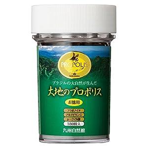 九州自然館 大地のプロポリスお徳用180粒入/約3ヶ月分
