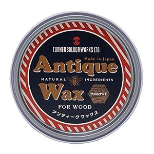 ターナー色彩 アンティークワックス ウォルナット AW120004