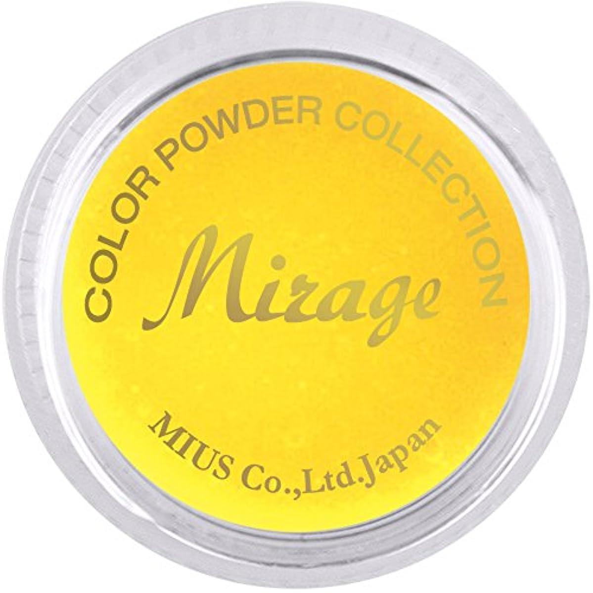 メモ責める素子ミラージュ カラーパウダー N/CPS-1  7g  アクリルパウダー 色鮮やかな蛍光スタンダードカラー