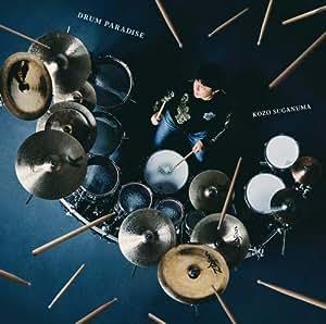 Drum Paradise