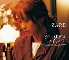 ZARD「グロリアス マインド」の歌詞を収録したCDジャケット画像