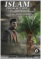 Prophet Muhammad Life & Teachings [DVD]