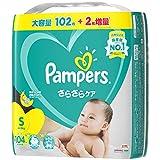 【テープ Sサイズ】パンパース オムツさらさらケア (4-8kg)104枚 【Amazon限定品】