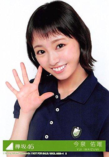 【欅坂46の2018年メンバー人気ランキングベスト10】1位はやっぱり〇〇?!プロフィール・画像付きの画像