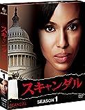 スキャンダル シーズン1 コンパクト BOX [DVD]