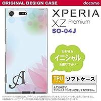 SO04J スマホケース Xperia XZ Premium ケース エクスペリア XZ プレミアム イニシャル ぼかし模様 青 nk-so04j-tp1594ini N