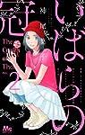 いばらの冠 2 (マーガレットコミックス)