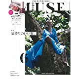 otona MUSE(オトナミューズ) 2019年 6 月号