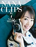 NANA CLIPS 7[Blu-ray/ブルーレイ]