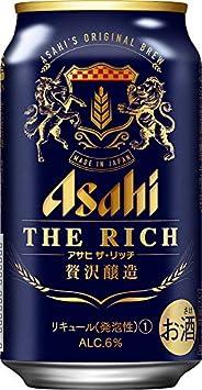 【新ジャンル/第3のビール】アサヒ ザ?リッチ [ ビール 350ml×24本 ]