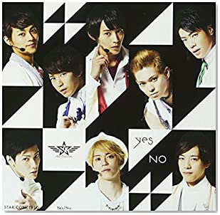 Yes/No(通常盤)
