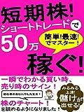 森 直弘 (著)新品: ¥ 800