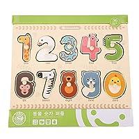 木製パズル 数字パズル 子供パズル 教育おもちゃ 赤ちゃん教育玩具 子供玩具 脳刺激玩具 ウッド製 耐久性(01)