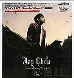 November's Chopin(初回生産限定盤)(DVD付) 画像
