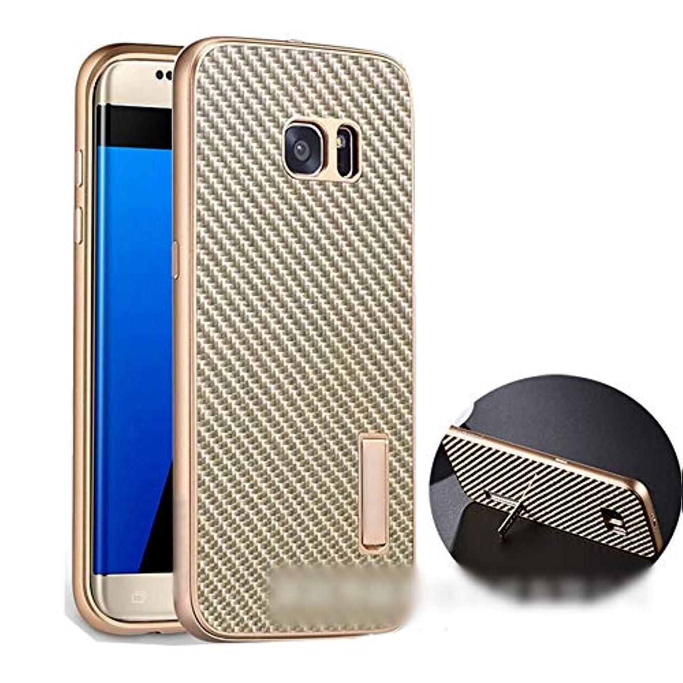 組み合わせる交換可能失敗Tonglilili 携帯電話ケース、カーボンファイバー携帯電話ケースサムスンS6プラス、S6、S7エッジ、S7、注5、注4のオールインクルーシブメタルシェル電話カバーアンチフォールフォーン電話ケース (Color : ゴールド, Edition : S6 Plus)