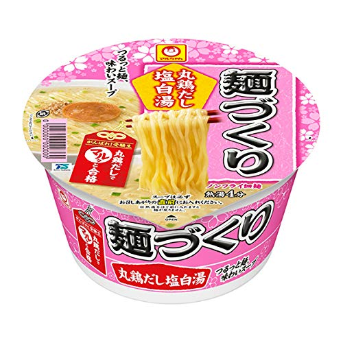 マルちゃん麺づくり(丸鶏だし塩白湯)の通販の画像