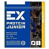EX-JUNIOR WPCホエイプロテイン バナナ風味 360g(エクスサプリ EXSUPPLI EXILE サプリ)