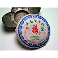 【プーアル茶】生小餅茶【小景谷大白茶】
