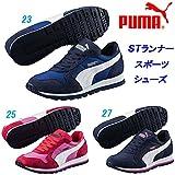 PUMA スポーツシューズ ランニングシューズ/プーマ(PUMA) STランナー ナイロン (356738)