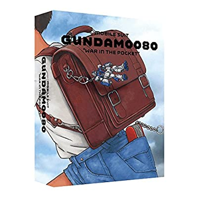 【早期購入特典あり】機動戦士ガンダム0080 ポケットの中の戦争 Blu-rayメモリアルボックス (LD第1巻ジャケットイラスト使用ミニ色紙付)