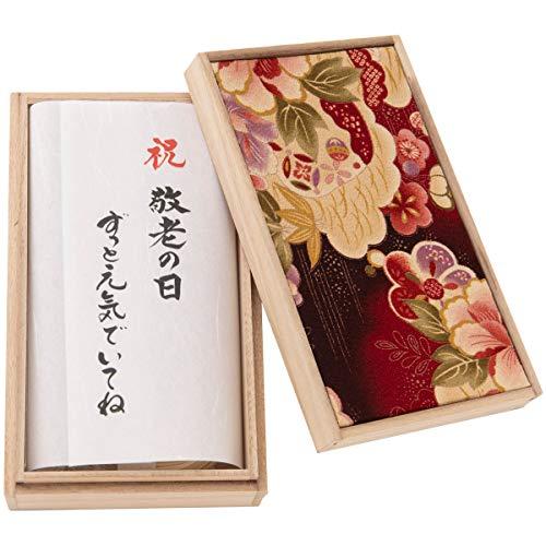 (赤ちゃんまーけっと) 敬老の日 プレゼント ギフト okuru 紅白うどん 祝花 桐箱入り 150g