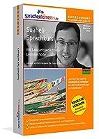 Sprachenlernen24.de Suaheli-Express-Sprachkurs. CD-ROM: Mit dem interaktiven & multimedialen Sprachkurs in wenigen Tagen fit für die Reise