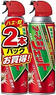 アースジェット 殺虫スプレー [ハエ・蚊用 450mLx2本]