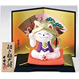 五月人形 コンパクト 陶器 小さい 大将 武将/招き猫 招き猫大将/こどもの日 端午の節句 初夏 お祝い 贈り物 プレゼント