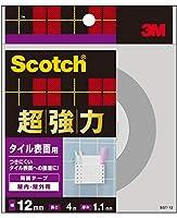 3M(スリーエム) 超強力両面テープ タイル表面用 SST-12 小箱20個入り