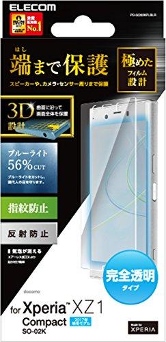 エレコム Xperia XZ1 Compact フィルム SO-02K(docomo) フルカバー ブルーライトカット 指紋防止 反射防止 PD-SO02KFLBLR
