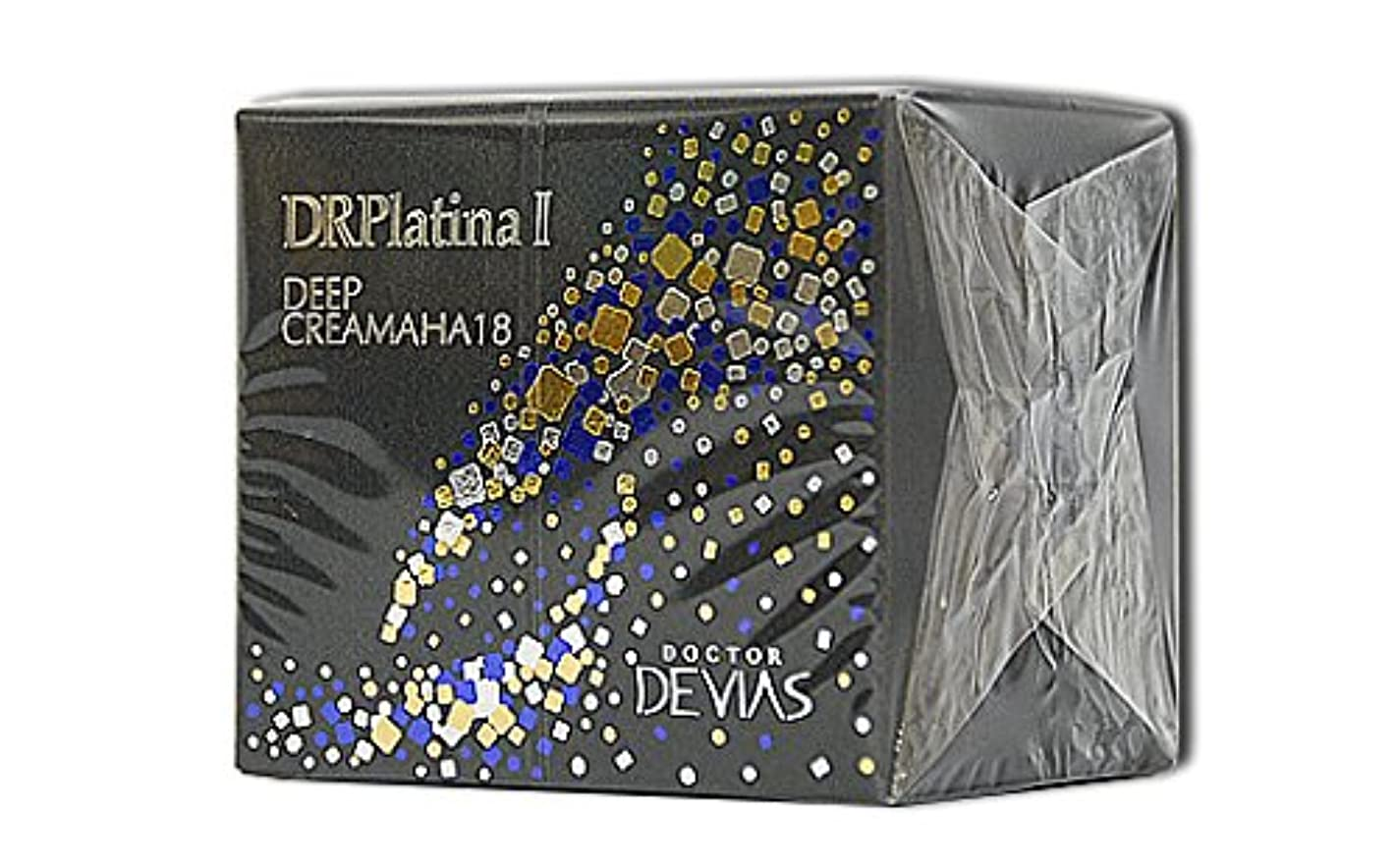 カバースクラップ発揮するDRデヴィアス プラチナ ディープ クリーム AHA18 Ⅱ 30g