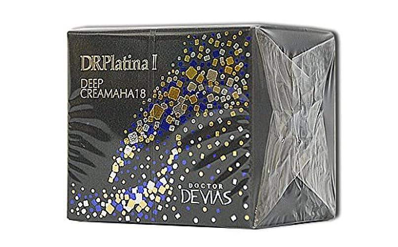 バッテリーブレース虎DRデヴィアス プラチナ ディープ クリーム AHA18 Ⅱ 30g