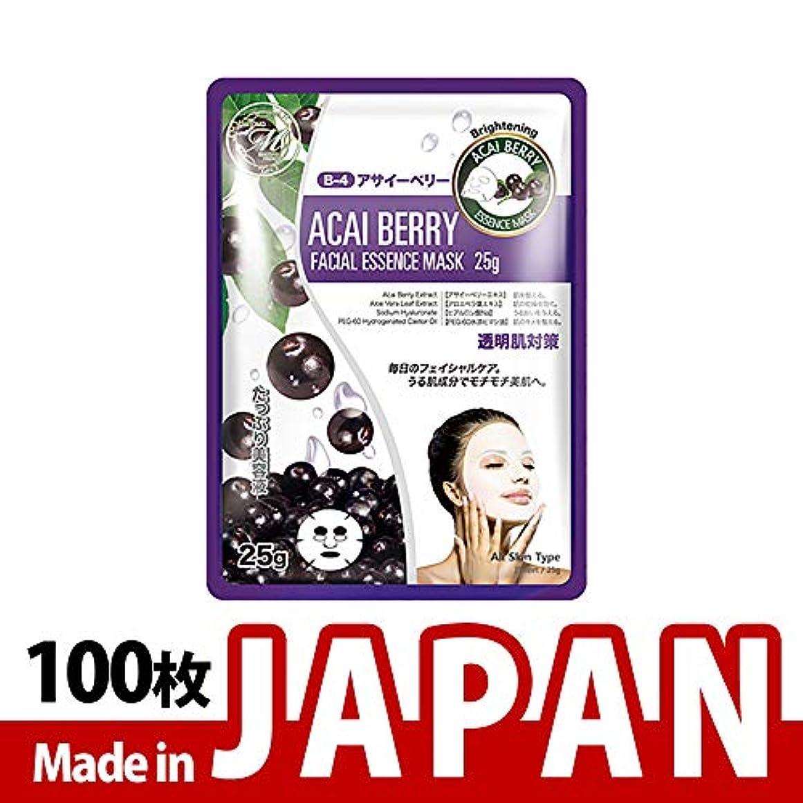 逆さまに軸リサイクルするMITOMO日本製【MT512-B-4】シートマスク/10枚入り/100枚/美容液/マスクパック/送料無料