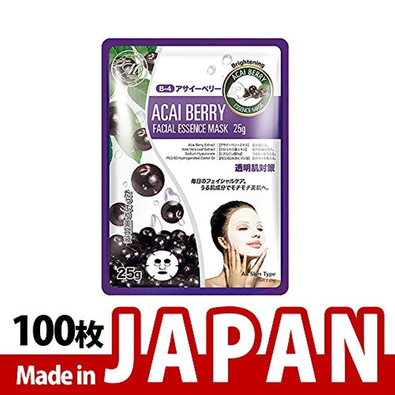 が欲しい有用ヒゲMITOMO日本製【MT512-B-4】シートマスク/10枚入り/100枚/美容液/マスクパック/送料無料