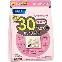 ファンケル(FANCL)30代からのサプリメント 女性用 10~30日分 30袋(1袋中7粒)