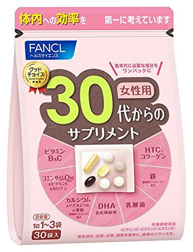 ファンケル(FANCL)30代からのサプリメント 女性用 1...