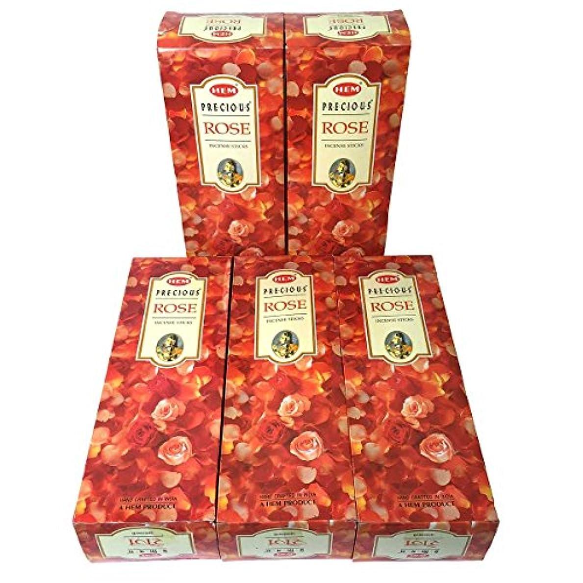 ギャング裸珍味HEM プレシャス ローズ香 スティック 5BOX(30箱)/HEM Precious Rose// インド香 / 送料無料 [並行輸入品]