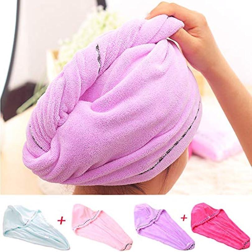 選択人に関する限り素子feifeinn 2pcsラピッドドライヘアタオル超吸収性クイックドライヘアターバンラップタオル入浴キャップカーリー、ロング&シックヘアの乾燥に使用 (B)