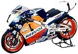 タミヤ 1/12 オートバイシリーズ No.71 レプソル ホンダ NSR500 1998 プラモデル 14071