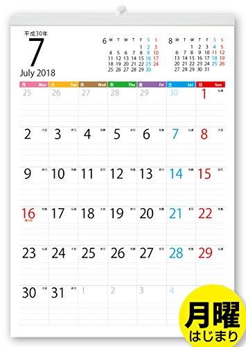 ボーナス付 2018年7月~(2019年7月付) 月曜はじま...