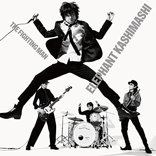 All Time Best Album THE FIGHTING MAN