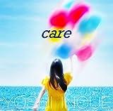 care / 井上陽水