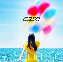 井上陽水「care」のジャケット画像