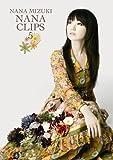 NANA CLIPS 5 [DVD]
