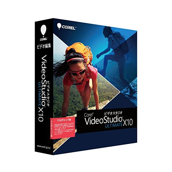 Corel VideoStudio Ultima...の商品画像