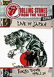 フロム・ザ・ヴォルト・エクストラ~ライヴ・イン・ジャパン - トーキョー・ドーム 1...[DVD]