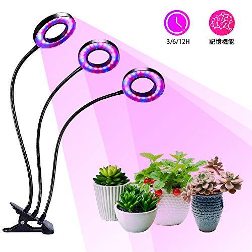 Bostar 植物育成ライト LED 植物ライト 室内栽培ランプ 5階段輝度調整 3カラーモード タイミング定時機能 角度調節でき 高度調節可能 日照不足解消 植物成長促進用LEDランプ 三本チューブ 温室/園芸/野菜工場/植物農園