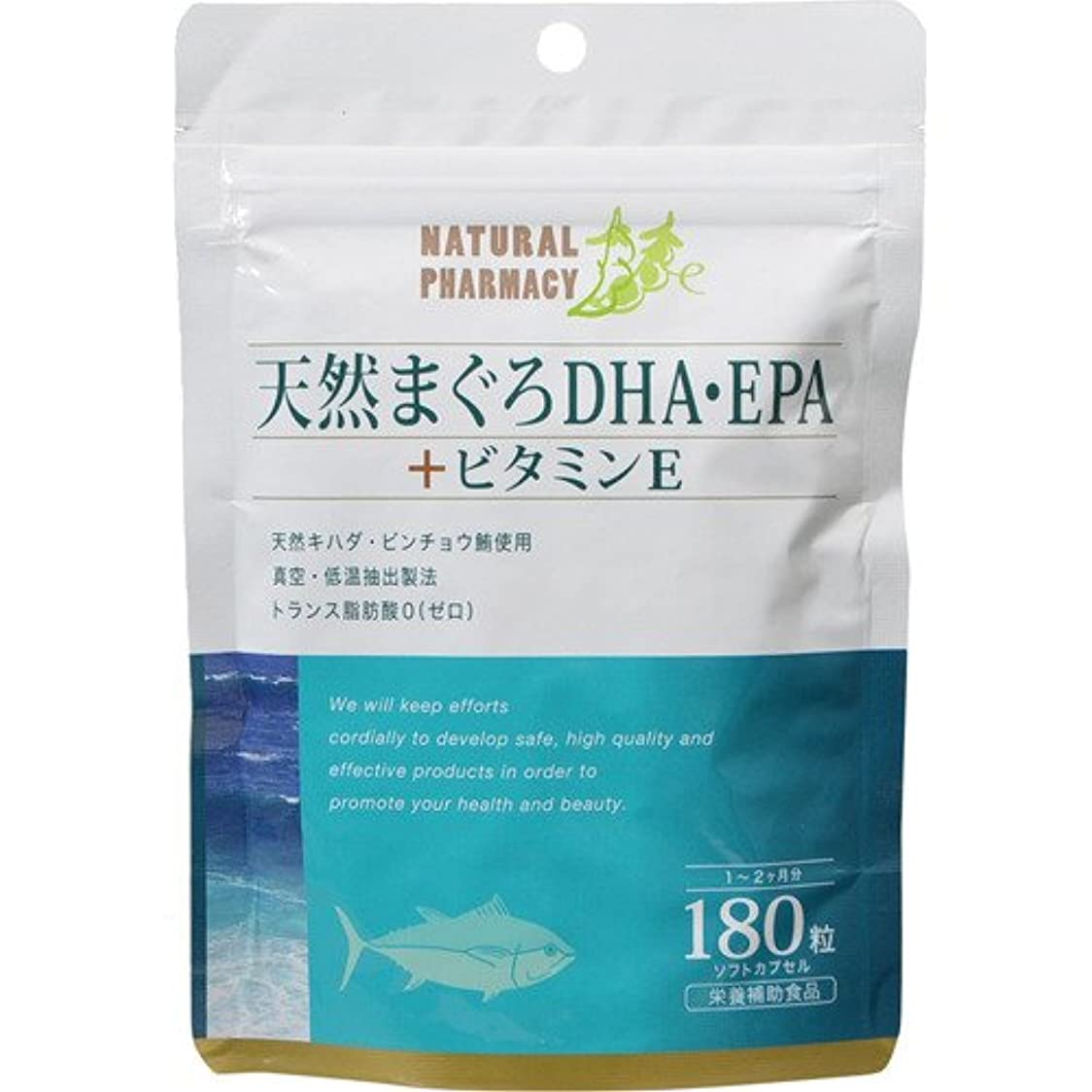 会員アレイ技術者すみや 天然まぐろDHA?EPA+ビタミンE 180粒